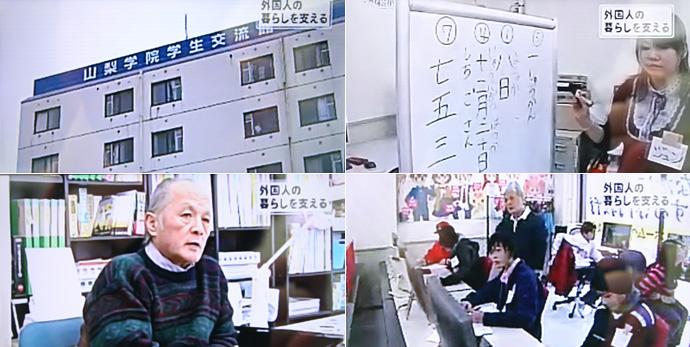 NHK 総合テレビ